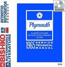 1965 Plymouth Belvedere Fury Valiant Shop Service Repair Manual CD OEM Guide