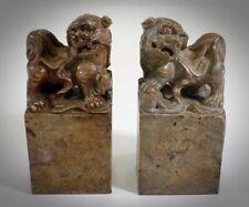 Feng Shui Imperial Guardian Lions Fu Foo Dog Stone Lions Shishi Statue Pair Set