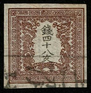 Japan Stamp Scott#1 48m Used Well Centered