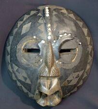 Art Africain joli Masque ancien rond facial 32cm1.3kg Ghana belle patine sombre
