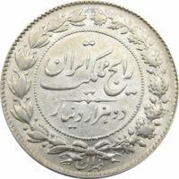 2000 Dinars (SH1305 - ND1926) Silver Coin 9,2gr - 27mm KM# 1096 aUNC