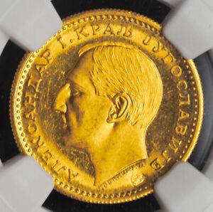 1931, Yugoslavia, King Alexander I. Gold Ducat (ДУКАТ) Coin. Sword! NGC MS-63!