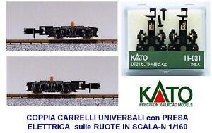 KATO 11-031 Couple Bogie Pair Of Trolleys With Socket Electric & Hooks Ladder-N