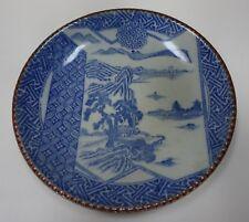 #rtrmBB Japanese Arita Meiji porcelain plate Inban, landscape with flying banner