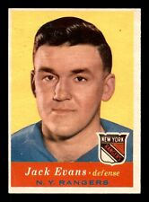 JACK EVANS  57-58 TOPPS 1957-58 NO 55 EXMINT 15517