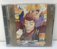 Jimi Hendrix - Voodoo Soup CD (1995, MCA) RARE OOP