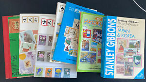 6 Japanese Stamps Catalogues Sakura Stanley Gibbons JSDA Collection Lot MX1