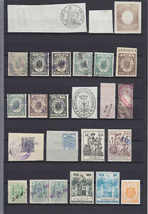 SPAIN 1858-1958, 112 OLD REVENUE & FISCAL STAMPS