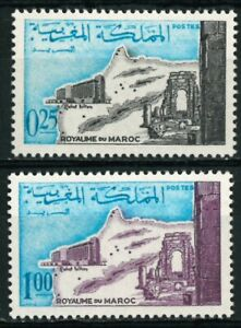 MOROCCO MAROC OLD STAMPS 1967 - Opening of Hilton Hotel, Rabat - MNH