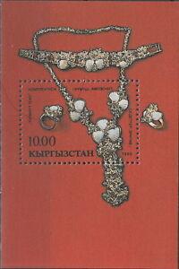 Kyrgyzstan S/S Folk Art Jewelry 1993 MNH-3 Euro