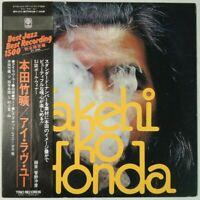 Takehiko Honda I Love You Trio Records PA-9721 OBI JAPAN VINYL LP JAZZ