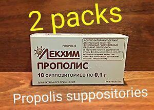 2 packs × Propolis Suppositories 0.1g Hemorrhoid Relief LEKHIM
