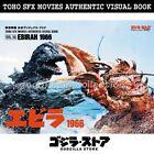 GODZILLA STORE TOHO SFX MOVIES AUTHENTIC VISUAL BOOK VOL.16 EBIRAH 1966