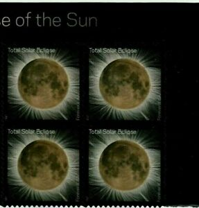 TOTAL ECLIPSE OF THE SUN US 2017 SOLAR SPACE #5211 VF FOREVER STAMP HEADER BLOCK