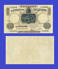 Straits Settlements 50 DOLLARS 1925. UNC - Reproduction
