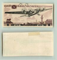 Russia USSR 1937 SC C75 Z 479 used cut from s/s .  rta1723