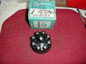 NOS MOPAR 1951-6 MODELS  8 CYLINDER DISTRIBUTOR CAP