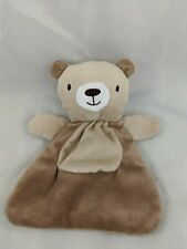 "Tan Brown Bear Lovey Security Blanket 8"" Stuffed Animal Toy"