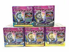 Power Rangers Uchu Sentai Kyuranger SG Kyutama Series 5 Candy Toy Set of 5 Japan