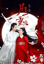 Signed Photo And The Winner Is Love Yunxi Luo Yukee Chen Autograph 月上重火 罗云熙 陈钰琪