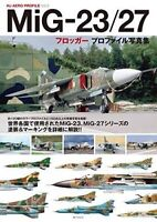 MiG-23/27 Frogger Profile Photo Book NEW from Japan