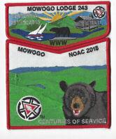 Boy Scout OA Lodge 243 Mowogo 2015 NOAC Red Border Set