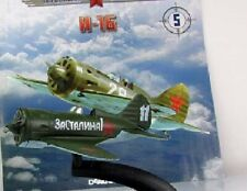 Polikarpov I-16 Deagostini Soviet air force diecast model #5 № Legendary planes