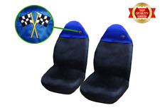 PREMIUM Skoda Fabia Car Seat Covers / Protectors Heavy Duty 1+1 Blue Top