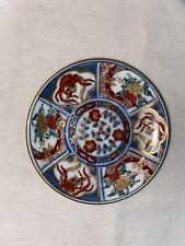 Vintage Made In Japan Original Lj Porcelain Small Plate