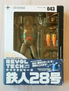 Revoltech Joint Figure GIGANTOR from Japan SF Anime Tetsujin No.28 /by Kaiyodo