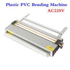 """220V 52""""(1300mm)Upgraded Acrylic Plastic PVC Bending Machine Heater for Lightbox"""