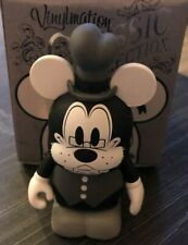Disney Vinylmation Figurine - Classic Collection - Dippy Dawg - Collectible
