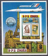 KOREA Pn. 1981 MNH** SC#2136 s/s, Philexfrance '81 Int`l Stamp Exhib. Paris Imp.