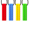 Chewing Brick Sensory Chew Silicone Necklace Pendant BPA Free Autism ADHD UK
