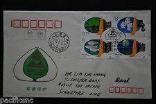 China PRC T127 Environmental Protection set on private FDC - Yunnan-Kunming cds