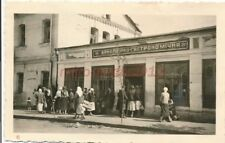 Foto, Flak Rgt.2/61, Biala Cerkiew, Bevölkerung der Stadt, 1941;  5026-179