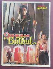 Press Book Indian Movie promotional Song bookPictorial Qaid Mein Hai Bulbul 1992