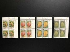 BiZStamps: Singapore Stamps- 1993 Nature Series - Local Fruits Block of 4