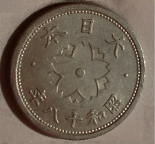 Japan 1 coin 10 sen 1943, zeldzaam, rare and nice