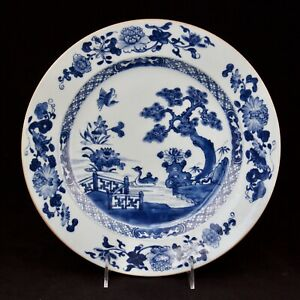 Antique Chinese Export blue and white Porcelain Plate qinglong period 18th C