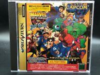 Marvel Super Heroes vs. Street Fighter (Sega Saturn, 1998) from japan #1820