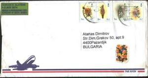 Mailed cover with stamps Flora Flowers 2000  from Saudi Arabia  avdpz