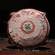 15 Years Zhong Cha Green Seal Chinese Puer Tea Yunnan Shu Puer Ripe 357g CNNP