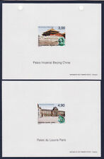 FG ND   émission cummune France Chine    1998   num: 3173 et  3174
