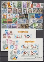 SPAIN - YEAR 1982 COMPLETE WITH ALL THE STAMPS MNH AND MINISHEETS