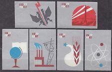 RUSSIA 1968 Matchbox Label - Cat.190Z set, matte - 1917 - 1967 Science USSR.