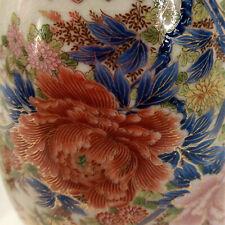shibata ginger jar