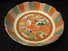 "Japan Fine China - Gumps Arita Imari Peacock - Vegetable 9.5"" Wide Scallop Edge"