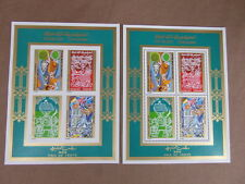 TIMBRES STAMPS TUNISIE TUNISIA 1971 2 blocs feuillets sheets Yt BF4 + BF4A