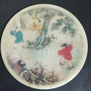 """Chinese Stone Hot Plate With Asian Boys 8"""""""
